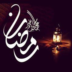 اللھم أهله علينا بالأمن والإيمان والسلامة والإسلام والعون على الصلاة والصيام وتلاوة القرآن اللھم سلمنا لرمضان وسلمه لنا وتسلمه منا متقبلا . مبارك عليكم شهر رمضان Ramadan Wishes, Ramadan Greetings, Ramadan Mubarak, How He Loves Us, Smile Because, Islamic Calligraphy, Islamic Art, Allah, Best Gifts