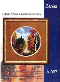 Gallery.ru / Photo # 3 - round 16 - frango