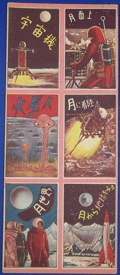 1950's Japanese Space Exploration Art Menko Cards Uncut Sheet / Astronaut Spaceman Mars Martian Moon - / vintage antique old art card japan