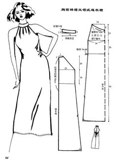 several dresses patterns