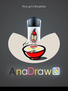 AnaDraw is a drawing app which makes people drawing Anamorphic Art possible. Using the creative and powerful tool, everyone can be an illusion artist. Carl Warner, 3d Sketch, Anamorphic, Illusion Art, Drawing People, Optical Illusions, Landscape Art, Food Art, Itunes