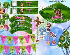 Masha and the Bear Party Printable Invitation Girl by MariiaDesign