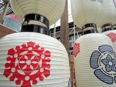 「役行者山の輪宝紋」 京都の夏を盛り上げる祇園祭!