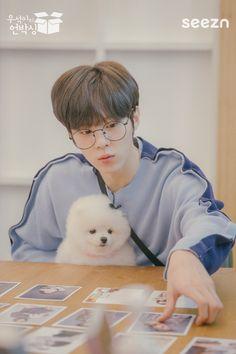 Puppy Names, Red Moon, Latest Albums, Kpop Boy, Boyfriend Material, My Boyfriend, Affogato, Produce 101, Type