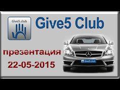 Give5.Club Презентация