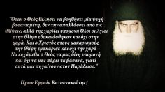 Kai, Spiritual Life, Faith In God, Believe, Spirituality, Community, Christian, Movies, Movie Posters