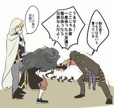 【刀剣乱舞】獅子王と大倶利伽羅 刀剣速報-刀剣乱舞まとめブログ-