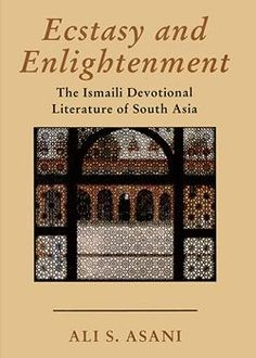 Ismaili Dua Book