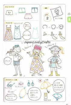 japanese easy drawings tutorial drawing kamo kawaii doodle doodles malvorlagen simple seasonal ausmalbilder