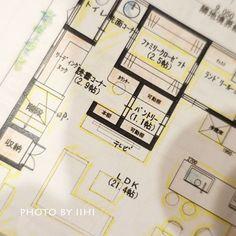リーディングヌック_家での暮らしを愉しくするプラスαな間取りのヒント♪ | いいひブログ - いいひ住まいの設計舎