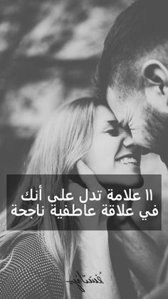 Wissam breidy wife sexual dysfunction