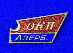 Soviet Russian USSR Azerbaijan 1950-60's Party Badge Pin Medal Order Military Awards, 60s Party, Badge, Badges