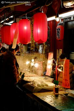 Ameyoko street Expo Milano 2015, Street Food, Japan, Travel, Gourmet, Voyage, Trips, Japanese Dishes, Viajes