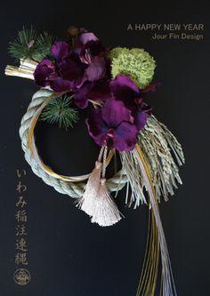 お正月飾り いわみ稲の注連縄(しめなわ) 『JourFin 』ジュール・フィン 兵庫県 芦屋プリザープドフラワー・アーティフィシャルフラワー教室&ショップ 『Jour Fin』Preserved flower and artificial flower salon&shop in ashiya JAPAN http://jourfin.shopinfo.jp/ オンラインショップ http://jourfin.com