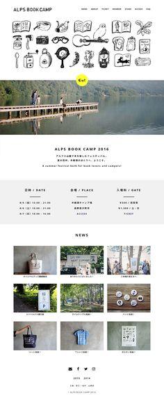 ALPS BOOK CAMP 2016 | 山鳩舎 yamabatosha