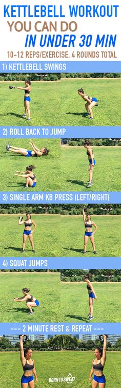 Kettlebell workout that can be done in less than 30 minutes! Perform each exercise for 10-12 reps with little to no rest in-between. 4 rounds total with 2 minute break between sets!