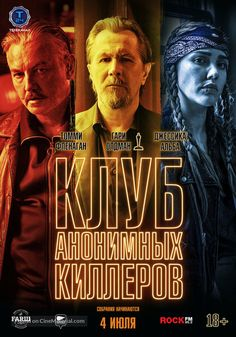 Watch Full Killers Anonymous Movie Trailer at flixhd. Streaming Vf, Streaming Movies, Tv Series Online, Movies Online, Movies To Watch, Good Movies, Sadie Frost, E Online, Musica