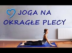 Joga na Okrągłe Plecy - Piękna Postawa Ciała w 20 minut - YouTube Yoga Dance, Belly Fat Workout, Running Motivation, Sciatica, Want To Lose Weight, New Job, Jogging, Pilates, Fitness Inspiration