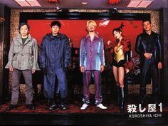Ichi the Killer Cast