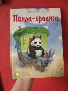 Панда путешественник от бельгийского иллюстратора Квентина Гребана. Очень живые и настоящие рисунки! Панда крутой :)