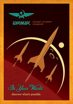 Space travel poster based on 1960s style. Cold War period.