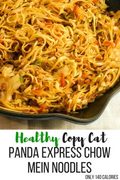 If you love Panda Express chow mein, this healthier version you can make at home is for you! Not only is it better for you, I think it tastes even better than the real thing.I am so excited to...