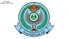 نتائج القبول النهائي في القوات الجوية 1437 • https://saudize.com/%d9%86%d8%aa%d8%a7%d8%a6%d8%ac-%d8%a7%d9%84%d9%82%d8%a8%d9%88%d9%84-%d8%a7%d9%84%d9%86%d9%87%d8%a7%d8%a6%d9%8a-%d8%a7%d9%84%d9%82%d9%88%d8%a7%d8%aa-%d8%a7%d9%84%d8%ac%d9%88%d9%8a%d8%a9-1437/?utm_source=PN&utm_medium=SDZPT&utm_campaign=SDZSP%2Bat%2B%D8%B3%D8%B9%D9%88%D8%AF%D9%87