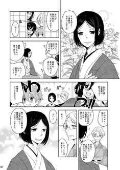 Manga, Fictional Characters, Manga Anime, Manga Comics, Fantasy Characters, Manga Art