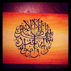 La illah ila Allah
