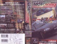 Best Motoring 2000.10