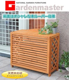 1000 Ideas About Air Conditioner Cover On Pinterest Air