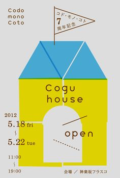 Graphic drawing of yellow house Flyer And Poster Design, Flyer Design, Logo Design, Type Design, Japan Graphic Design, Japan Design, Print Layout, Layout Design, Dm Poster