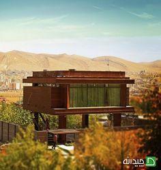 خانه برادران، ویلای پیلوت در زمین شیب دار | چیدانه Iranian, Beautiful Homes, Cabin, Contemporary, Architecture, House Styles, Home Decor, House Of Beauty, Arquitetura