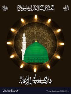 Islamic Images, Islamic Pictures, Islamic Art Pattern, Pattern Art, Wallpaper Jam, Rabi Ul Awal, Eid Milad Un Nabi, Eid Festival, Poster Background Design