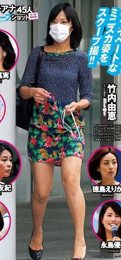 Cheer Skirts, Korea, Mini Skirts, Fashion, Moda, Fashion Styles, Mini Skirt, Fashion Illustrations, Korean