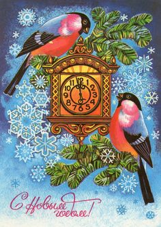 Happy New Year Post cards of USSR