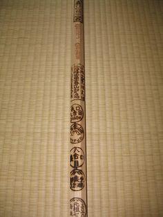 Fuji San walking stick fully stamped