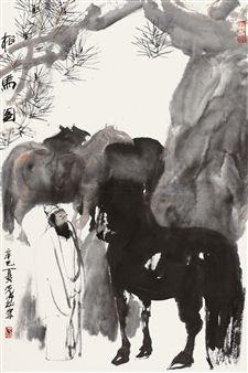 By Peng Xiancheng