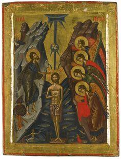 Baptism, Greece, circa 1700 | Lot | Sotheby's