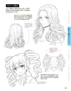 Manga Drawing Tips 061 Drawing Reference Poses, Drawing Skills, Drawing Poses, Drawing Sketches, Art Drawings, Drawing Tips, Manga Drawing Tutorials, Manga Tutorial, Drawing Techniques