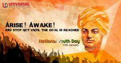 UGI celebrates National Youth Day to imbibe the students and youth with the philosophy and ideals of the Swamiji, the man who brought a change in the thought process of the youth. Explore more at http://bit.ly/1L0tQNH
