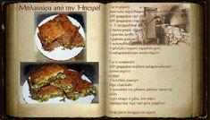 Συνταγές, αναμνήσεις, στιγμές... από το παλιό τετράδιο...: Μπλατσάρα από την Ήπειρο!