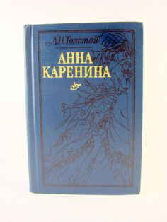 Collection Of Classic Russian Literature 5
