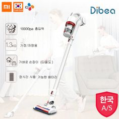 Dibea 2 in 1 Handheld Cordless Vacuum Cleaner Strong Suction Dust Collector Wireless Vacuum Cleaner With Wall Hanging Rack Apartment Cleaning, Cleaning Dust, Cordless Vacuum Cleaner, Dust Collector, Hanging Racks, Dust Mites, Cleaning Service, Vacuums