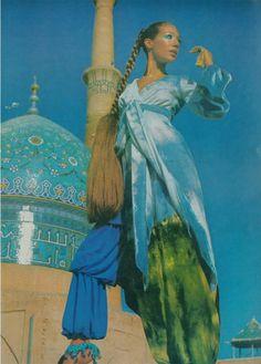 Vogue - Iran Dec 1969