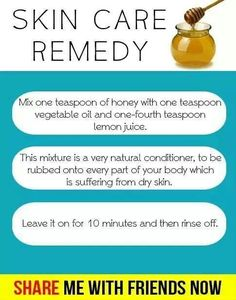 I have tried this skin care remedy myself and it helps dry skin! i highly recommend doing this is you want softer skin!