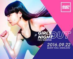 NB WOMENが世界中で展開しているスポーツイベント「GIRLS NIGHT OUT」が日本に初上陸。