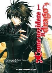 Manga Collection, Shoujo, 3, Anime, Cartoon Movies, Anime Music, Animation, Anime Shows