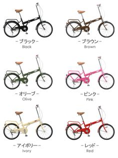Kuzo of bicycle: Kuzo of bike riding a bicycle city commuter Men Women Cheap peace of mind [mail order] bicycle folding bed 20 inches folding bike 6 colors Rakuten] [Raychell Rachel OF20R
