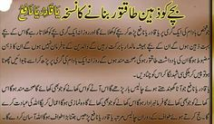 Badam for Kidz Islamic Qoutes, Islamic Prayer, Islamic Dua, Islamic Messages, Muslim Quotes, Islamic Teachings, Prayer Verses, Quran Verses, Imam Ali Quotes
